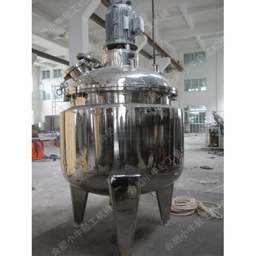 供应1000L蒸汽加热不锈钢反应釜