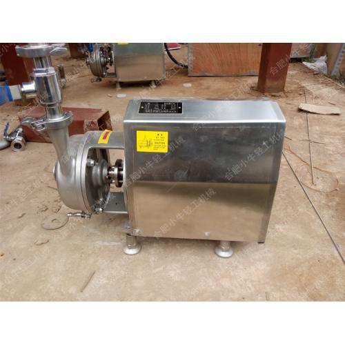 供应负压泵