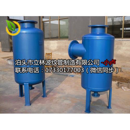 四氟膨胀节补偿器伸缩节 除污器过滤器 工业专用旋流除砂器