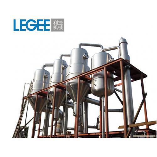 含盐废水MVR蒸发器 专业定制含盐废水浓缩器 降膜浓缩器