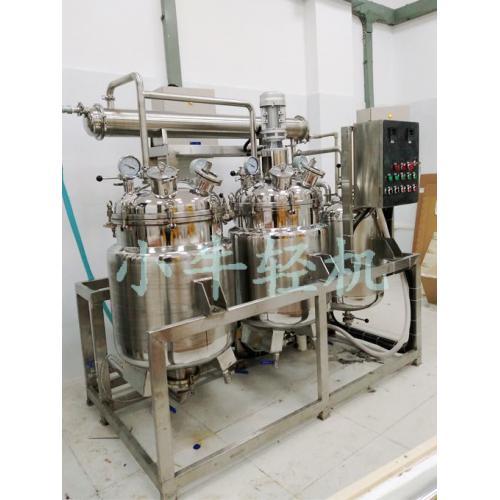 供應小型多功能提取濃縮機組