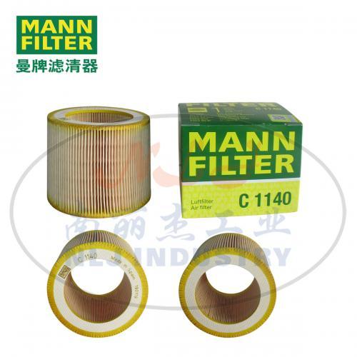MANN-FILTER(曼牌滤清器)空滤C1140