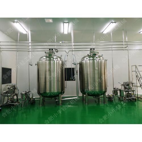 不锈钢酶解反应罐