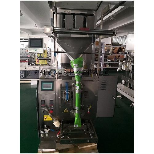 YZB1-420颗粒粉剂包装机