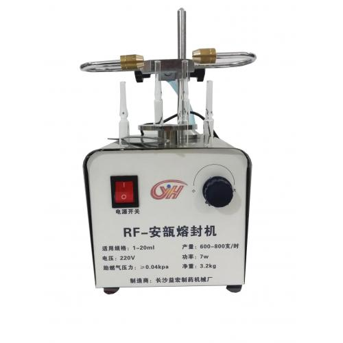 RF-1實驗室學校專用臺式安瓿瓶熔封機