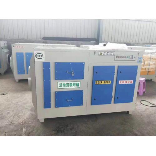 活性炭光氧废气处理一体机 宝聚VOC光氧活性炭一体机