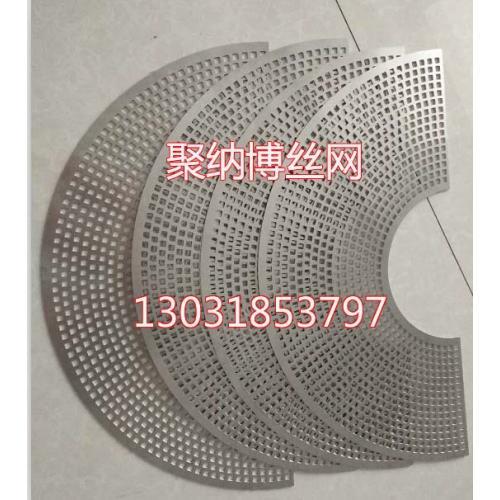 制粒设备筛网筛板