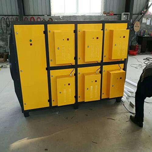 厂家直销油烟净化器 工业废气处理净化设备 等离子油烟净化器