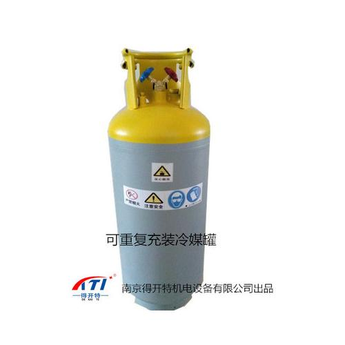 可重复使用制冷剂回收罐