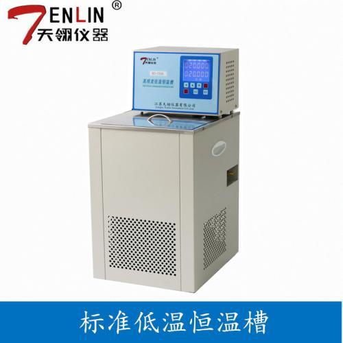 BD 标准低温恒温槽