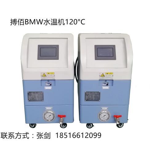 水循环模温机