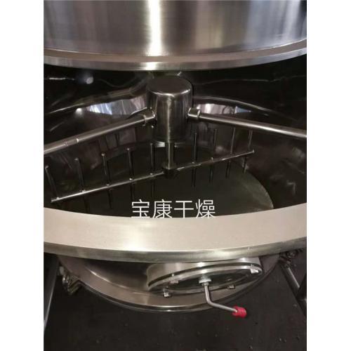 常州宝康制作高效沸腾干燥机