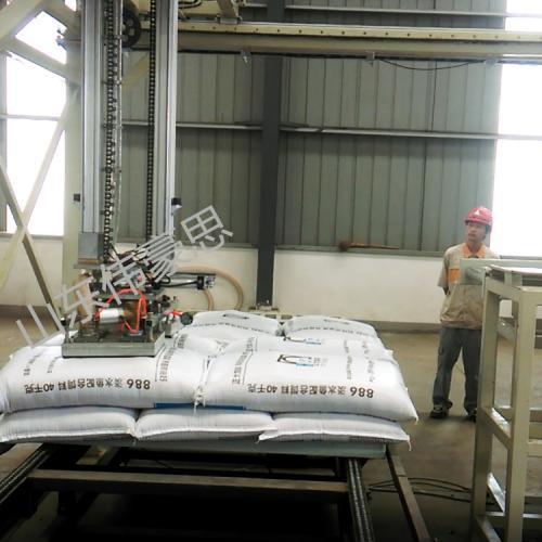 全自动粉料桁架式拆垛机 袋料机器人卸垛机