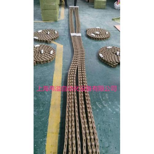 制药设备专业塑料链板生产线