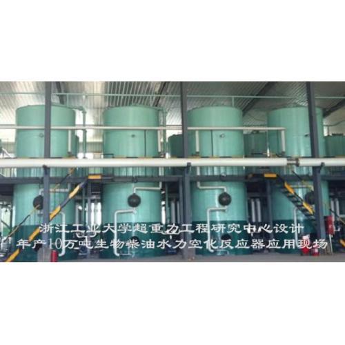水力空化混合器