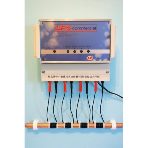 斯戈沃特廣譜感應水處理器