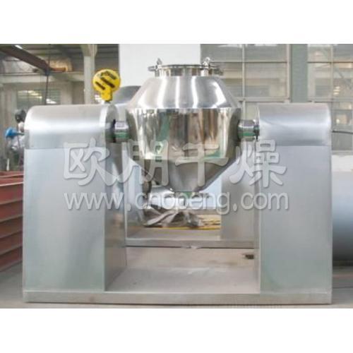 歐朋干燥 低溫節能傳導干燥機之雙錐混合機