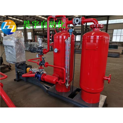 鍋爐蒸汽冷凝水回收設備