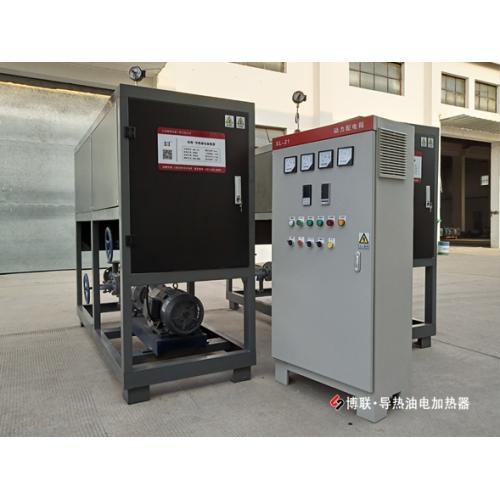 高溫低壓導熱油電加熱器