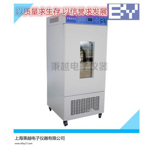 秉越小型霉菌培养箱 MJX-70B