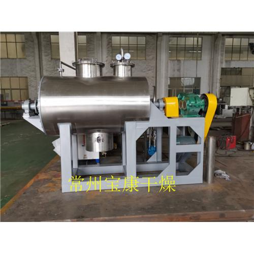 污泥耙式干燥机,ZB系列真空耙式干燥机