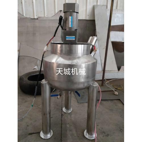不銹鋼潤滑油調和罐調配罐