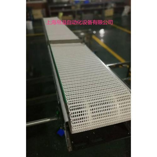 制药包装设备专用塑料链板输送带