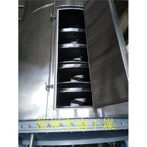 磷酸钠专用盘式干燥机