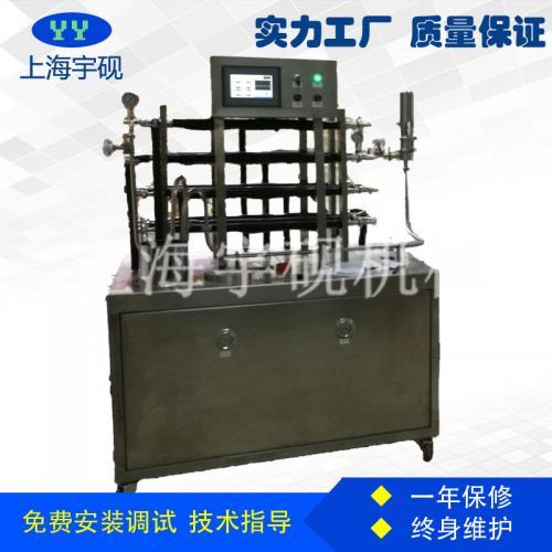 超高温自动化管式浓浆杀菌机生产型杀菌设备