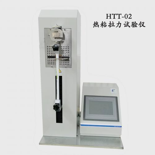 医药包装用热粘拉力试验仪