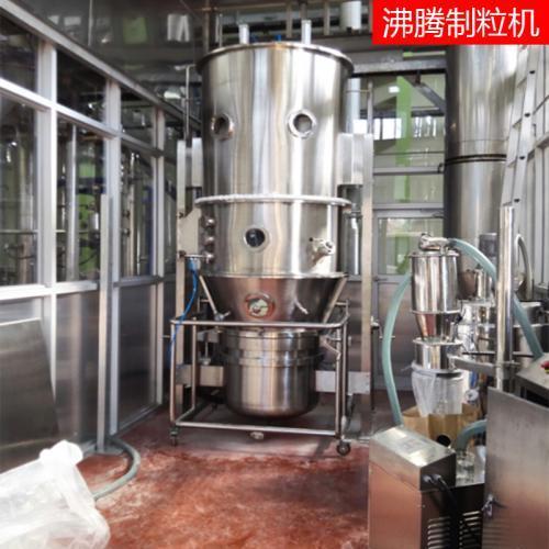 酵母制粒干燥机 沸腾制粒机咖啡粉FL一步制粒机