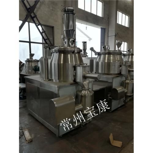 湿法制粒机-高效湿法混合制粒机