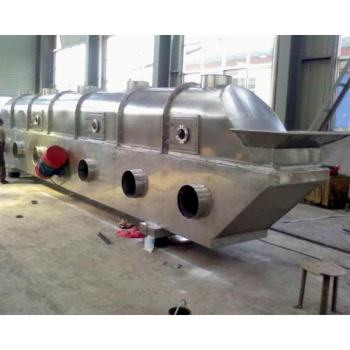 氢氧化钙烘干专用振动流化床干燥机