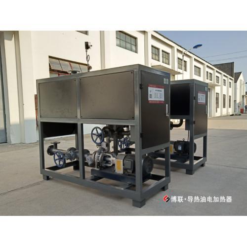 一体式电加热导热油锅炉