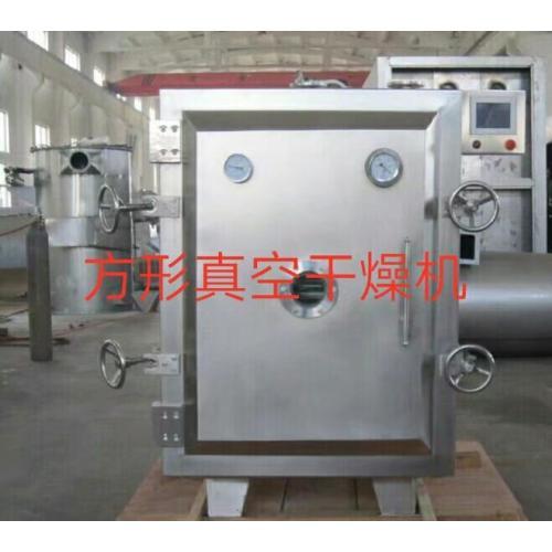 酵母FZG低溫烘干方形真空干燥機