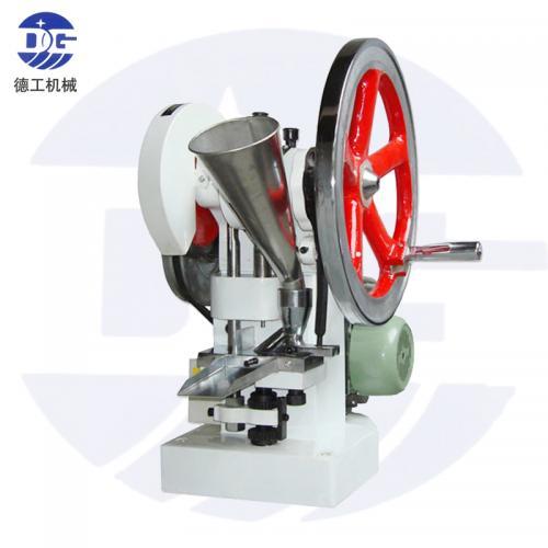 YP-1.5T糖果壓片機、小型實驗室電動單沖壓片機