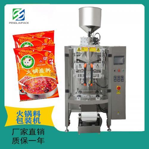液体包装机  液体膏体自动包装机
