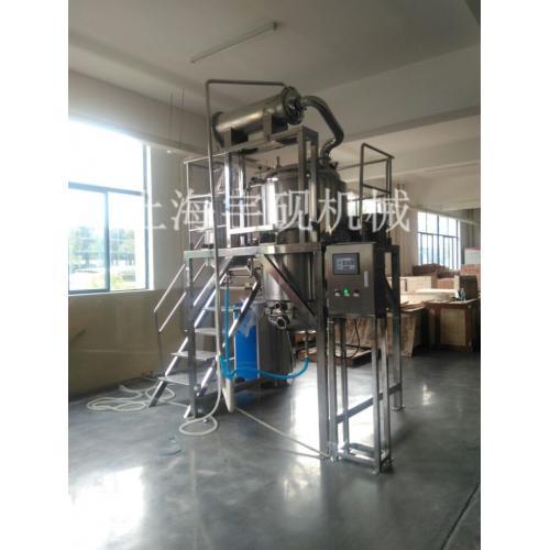 定制多功能精油提取设备保证品质使用期限