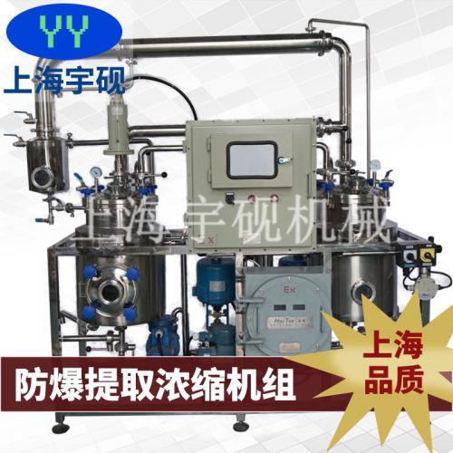 宇砚超声波连续逆流提取浓缩应用于制药食品饮料化工行业
