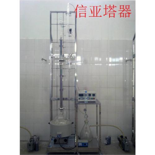 精餾實驗設備