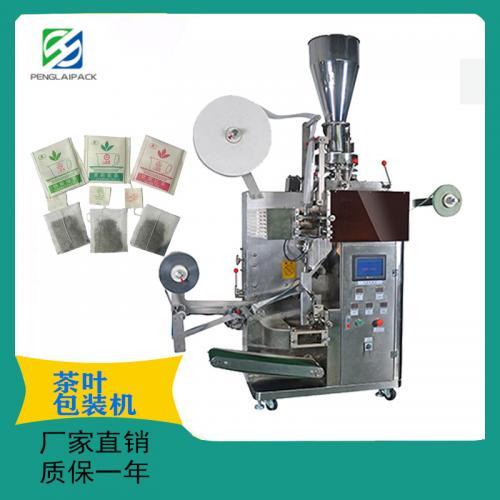 厂家直销  袋泡茶挂线小颗粒物包装机 三角包袋包装机