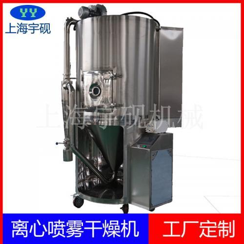 任何物料的干燥设备喷雾干燥机都适用