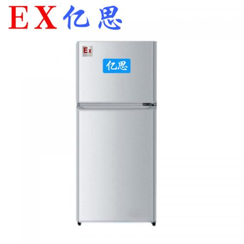 双温防爆冰箱100升,实验室双温防爆冰箱100升