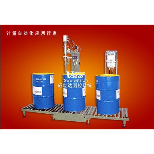 200L桶或25L桶雙層包裝的定量灌裝機