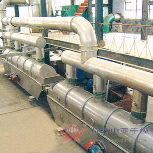 碳酸氢铵专用振动流化床干燥机