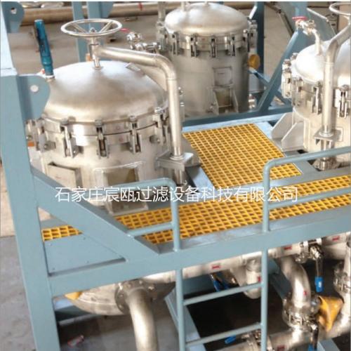 氨基酸脫炭過濾器香精香料脫碳過濾機