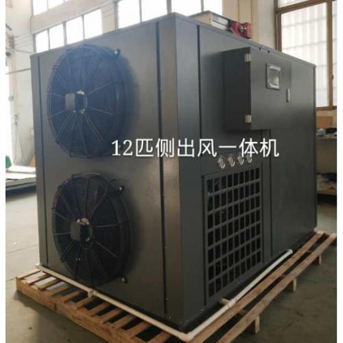 空氣能烘干機組