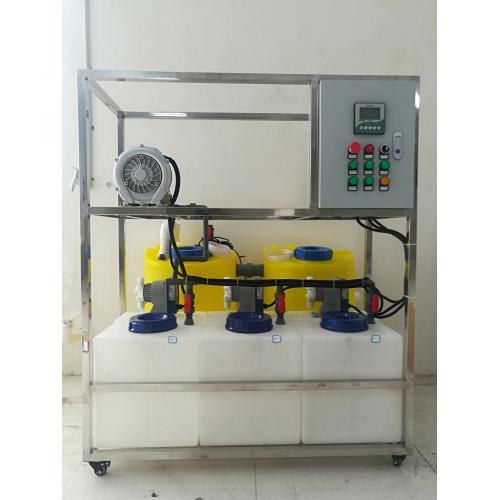 实验室全自动加药系统装置