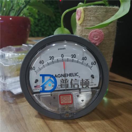 Dwyer0~100pa藥廠潔凈室壓差表
