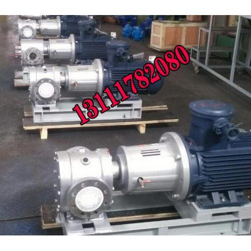 不锈钢保温齿轮泵